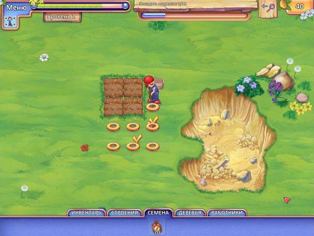 Farm Craft 2. Глобальный овощной кризис - screenshot 6