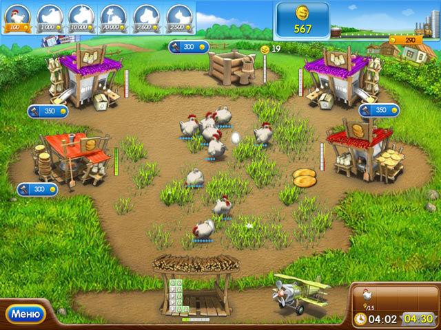 Веселая ферма 2 - screenshot 4