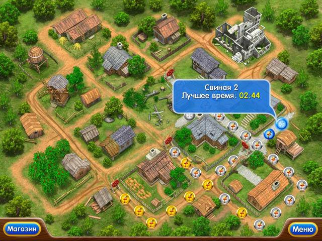 Веселая ферма 2 - screenshot 6