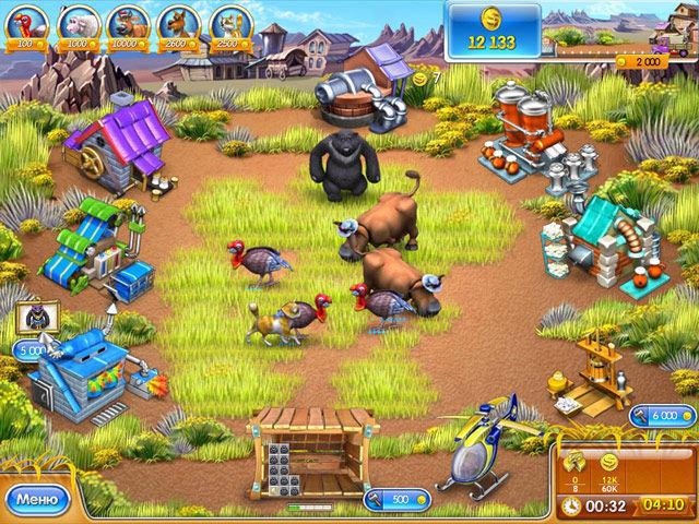 Веселая ферма 3 - screenshot 5