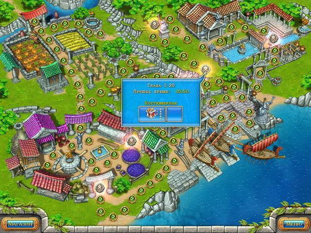 Веселая ферма. Древний Рим - screenshot 3