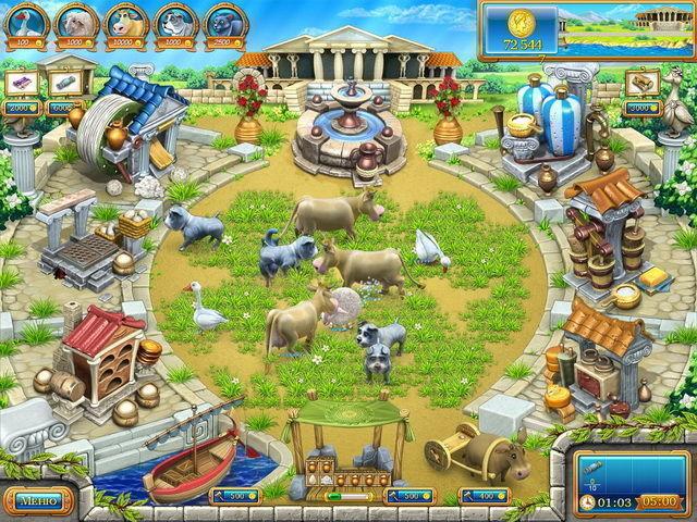 Веселая ферма. Древний Рим - screenshot 4