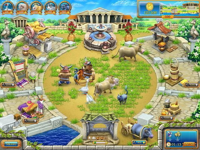 Веселая ферма. Древний Рим - screenshot 5