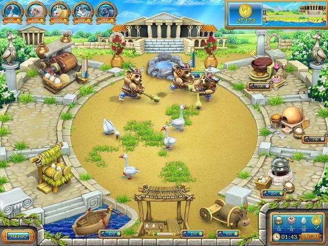 Веселая ферма. Древний Рим - screenshot 7