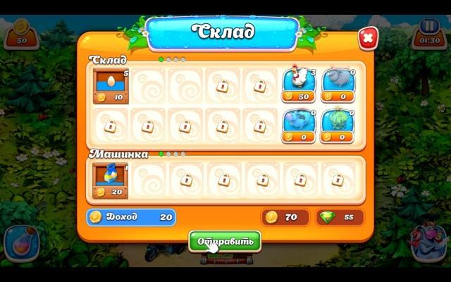 Веселая ферма. Новые приключения - screenshot 4