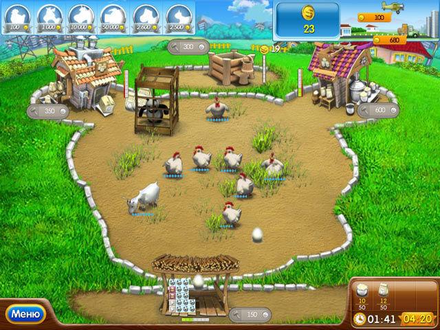 Веселая ферма. Печем пиццу - screenshot 6