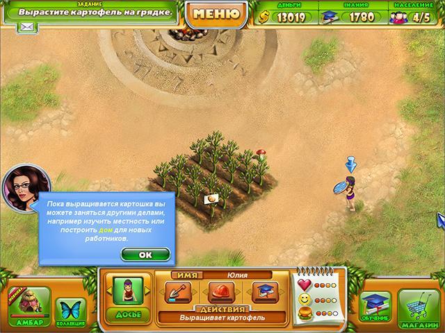 Фермеры. Тайна семи тотемов - screenshot 2