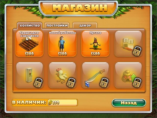 Фермеры. Тайна семи тотемов - screenshot 3