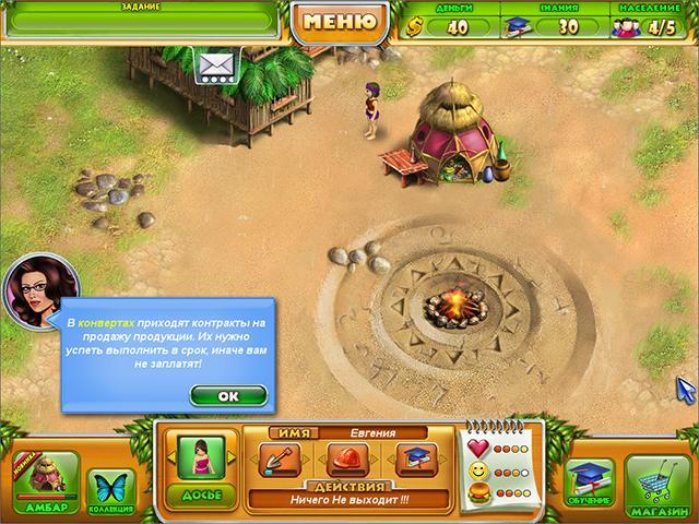 Фермеры. Тайна семи тотемов - screenshot 4
