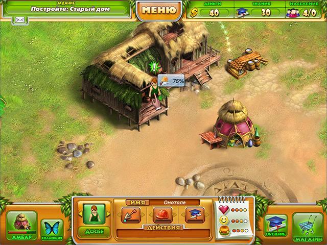 Фермеры. Тайна семи тотемов - screenshot 5