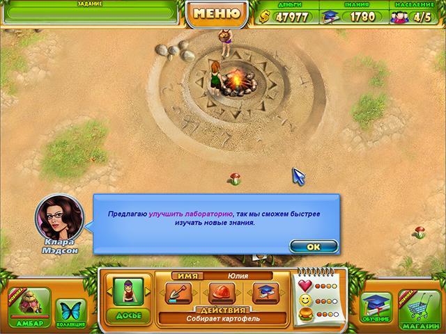 Фермеры. Тайна семи тотемов - screenshot 6
