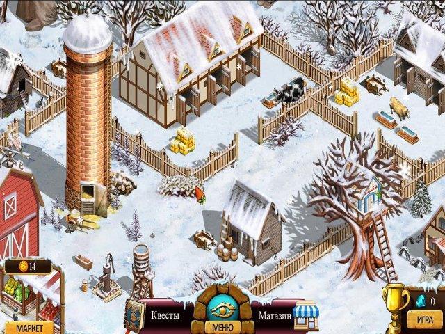 Фармингтонские рассказы 2. Зимний урожай - screenshot 1