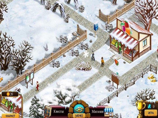 Фармингтонские рассказы 2. Зимний урожай - screenshot 2