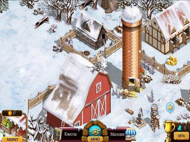 Фармингтонские рассказы 2. Зимний урожай - screenshot 5
