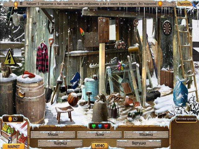 Фармингтонские рассказы 2. Зимний урожай - screenshot 6