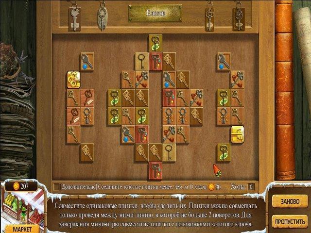 Фармингтонские рассказы 2. Зимний урожай - screenshot 7