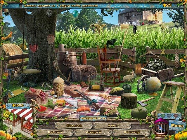 Фармингтонские рассказы - screenshot 2
