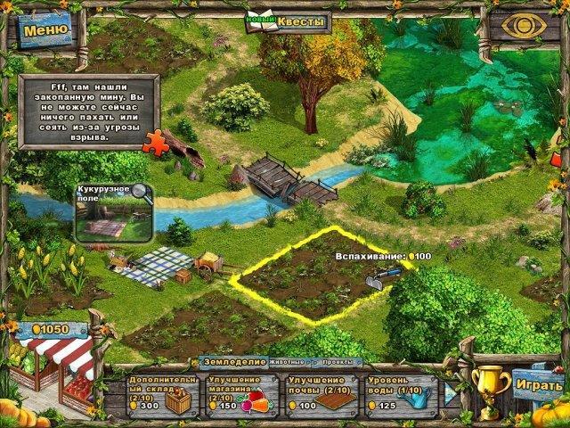 Фармингтонские рассказы - screenshot 3