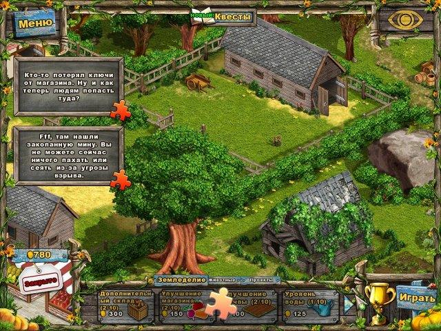 Фармингтонские рассказы - screenshot 5
