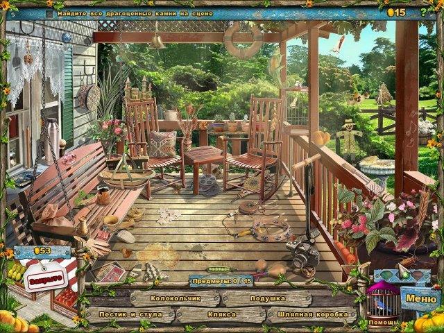 Фармингтонские рассказы - screenshot 7