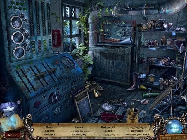 Страх на продажу. Загадка усадьбы лорда Макинроя. Коллекционное издание - screenshot 7