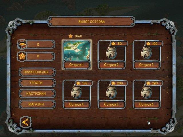 Пиратские загадки. Угадай картинку - screenshot 7