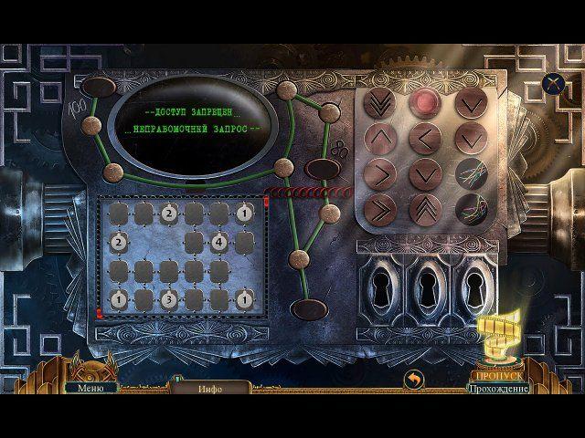 Последний дубль. Затемнение. Коллекционное издание - screenshot 4