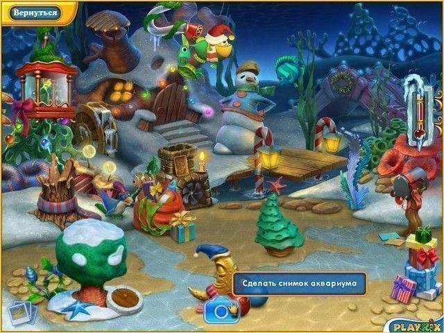 Фишдом. Зимние каникулы - screenshot 3