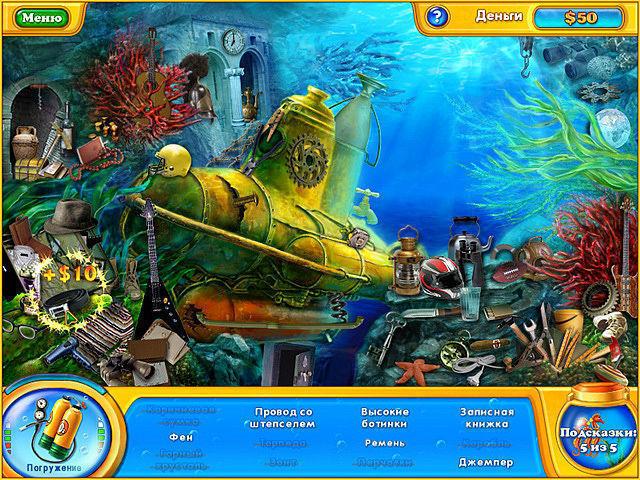 Фишдом H2O. Подводная одиссея - screenshot 1