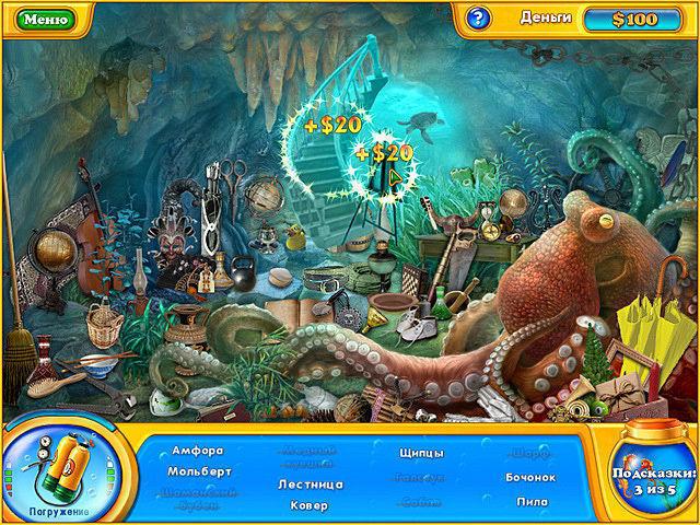 Фишдом H2O. Подводная одиссея - screenshot 2