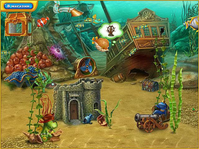 Фишдом H2O. Подводная одиссея - screenshot 5