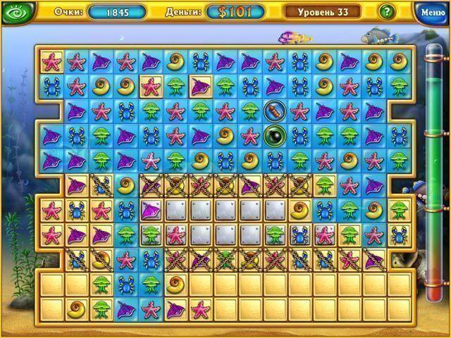 Фишдом - screenshot 5