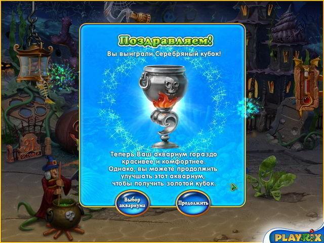 Фишдом. Хеллоуин - screenshot 6