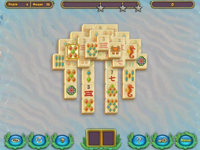 Fishjong - screenshot 1