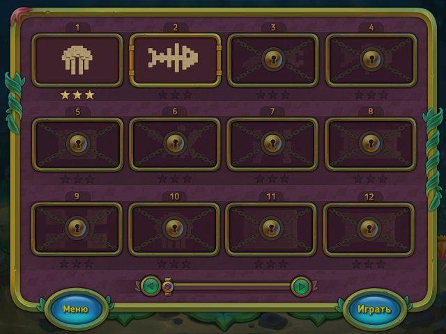 Fishjong - screenshot 2