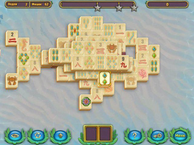 Fishjong - screenshot 3