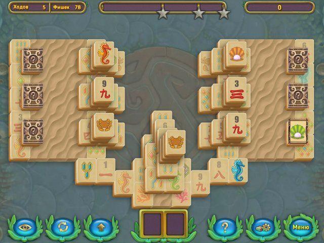 Fishjong - screenshot 5