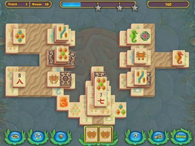 Fishjong - screenshot 6