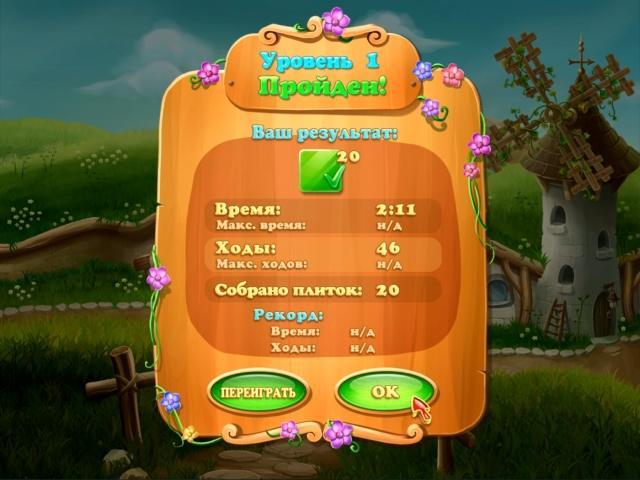 Флория - screenshot 5