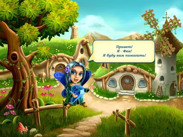 Флория - screenshot 6