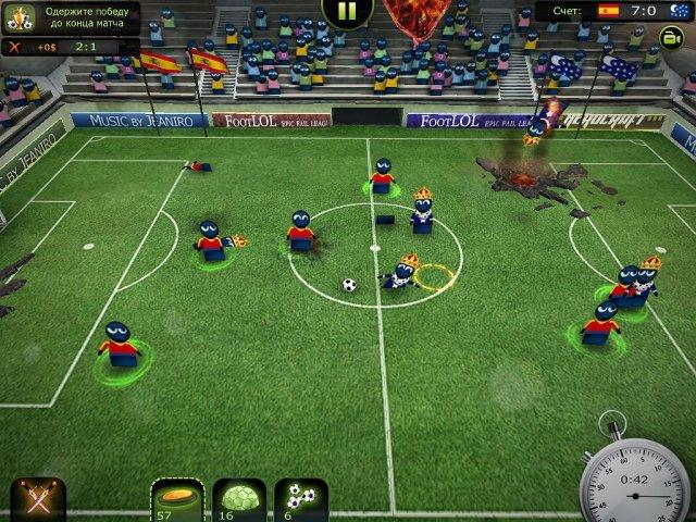 Foot LOL: Epic Fail League - screenshot 1