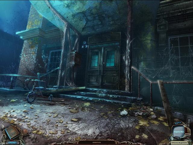 Запретные тайны. Чужой город - screenshot 1