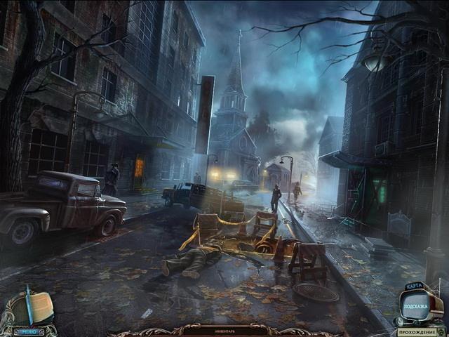 Запретные тайны. Чужой город - screenshot 2