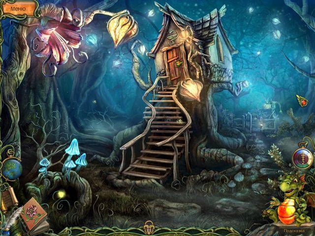 Легенды леса. Зов любви. Коллекционное издание - screenshot 1