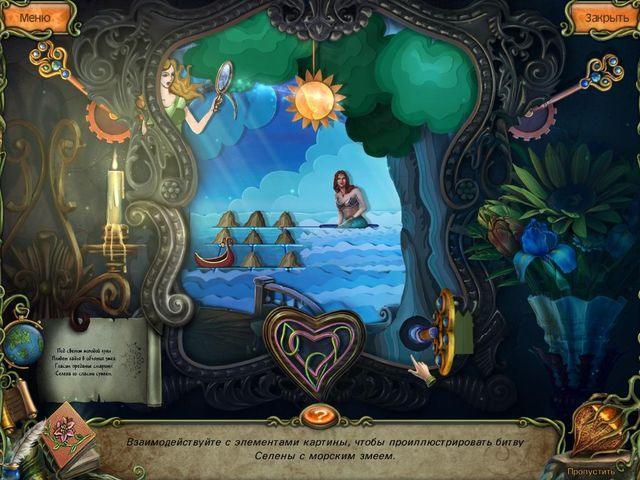 Легенды леса. Зов любви. Коллекционное издание - screenshot 4