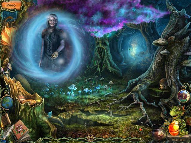 Легенды леса. Зов любви. Коллекционное издание - screenshot 5