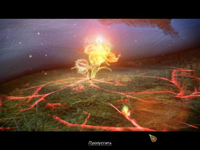 Легенды леса. Зов любви. Коллекционное издание - screenshot 6