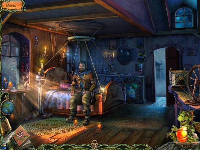 Легенды леса. Зов любви - screenshot 3