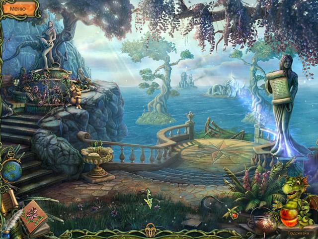 Легенды леса. Зов любви - screenshot 5
