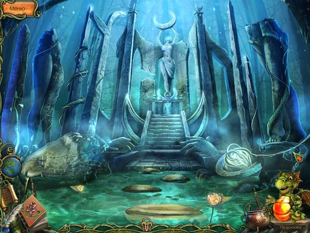 Легенды леса. Зов любви - screenshot 6